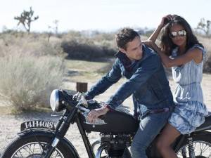 Парень с девушкой на мотоцикле