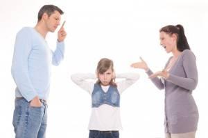 Семья ссориться
