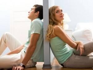 Девушка и парень устали от отношений