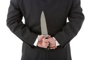 Как поступить с подлостью и предательством