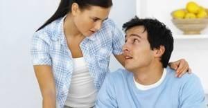 Жена просит мужа о помощи