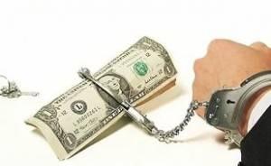 Деньги зло